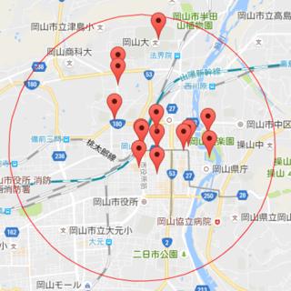 岡山駅 半径3km 0831 80種類 ss ee