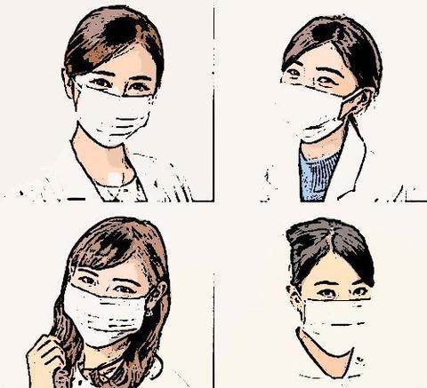 ネット会議を推進・マスク着用