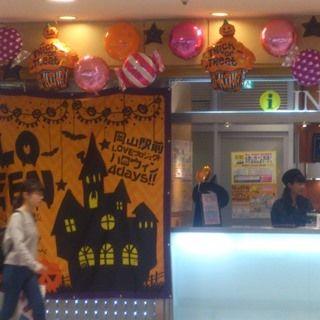 岡山一番街 スタンプ 写真スポット