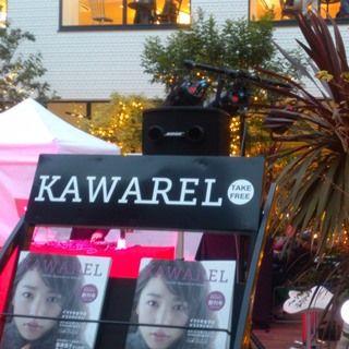 KAWAREL