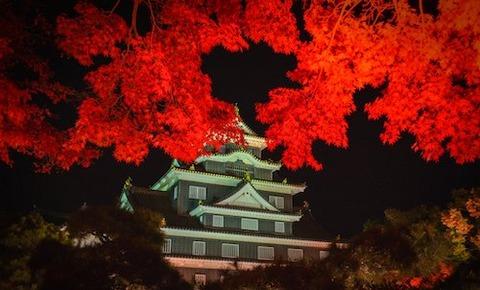 10 岡山の秋