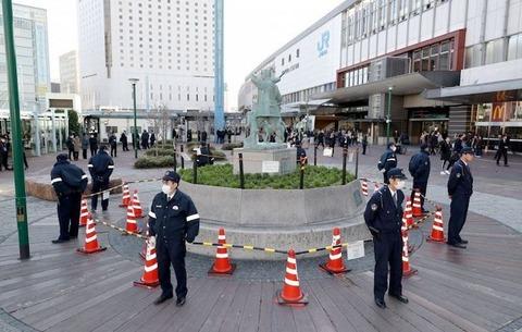 岡山 警備 警察厳戒態勢
