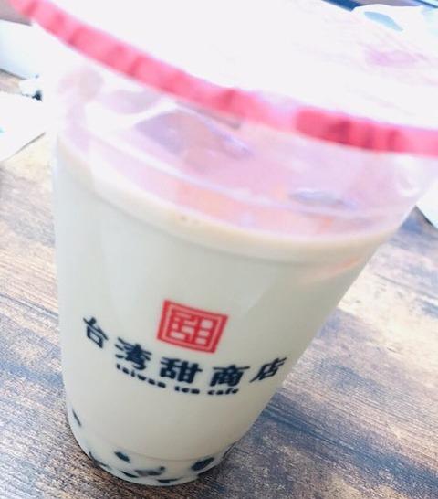 台湾甜商店03