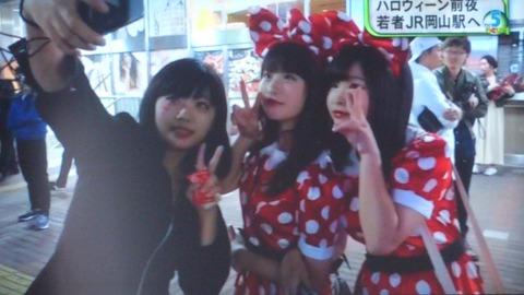 ハロウィン 前夜祭 岡山駅前