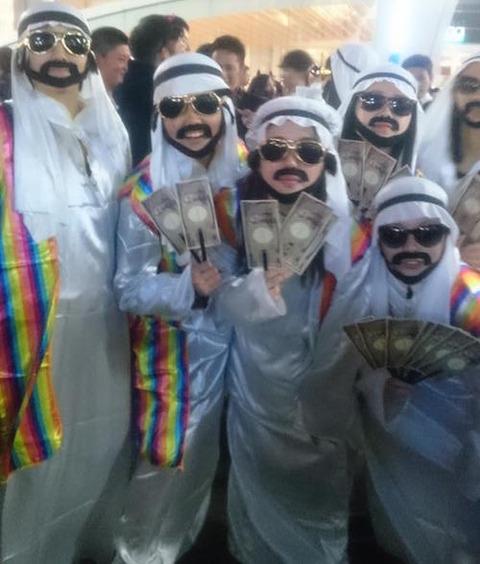 sauzi arabia