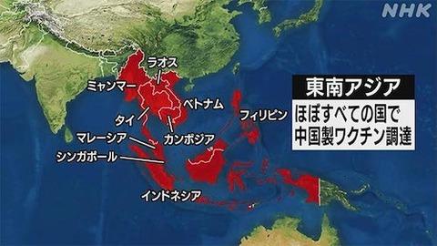 東南アジア ワクチン