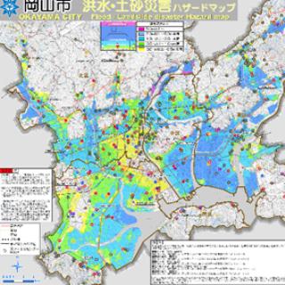 岡山市のハザードマップ