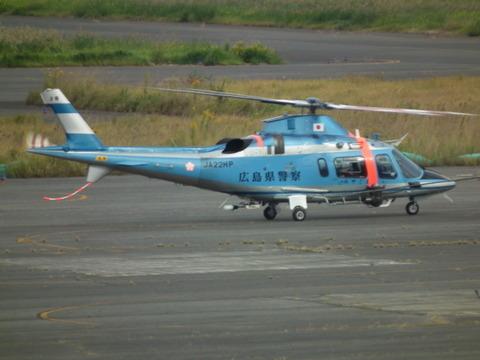岡山 G20  ヘリコプター