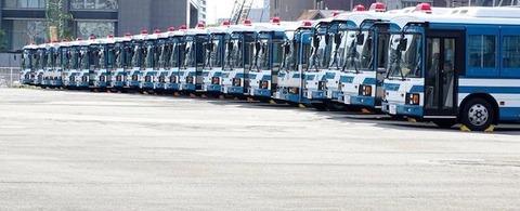 岡山 G20 警察 警備 移動バス