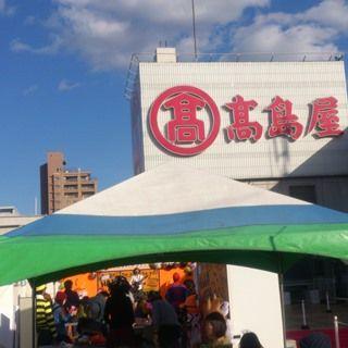 岡山一番街の写真スタンプラリー 01