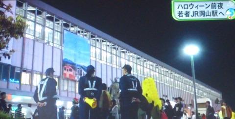 岡山駅前 警察も