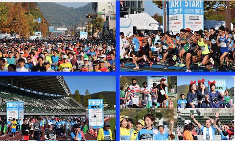 おかやま マラソン 2019-11-10