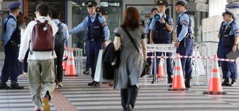 岡山 G20  空港