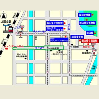 岡山市 県庁通りで第2回社会実験