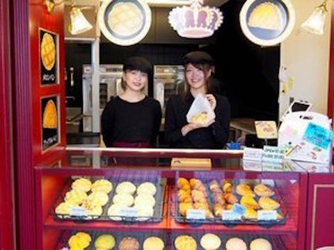 06Melon de melon  岡山駅前店