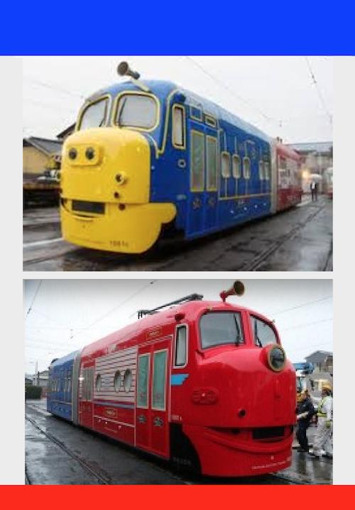 列車 チャギントン