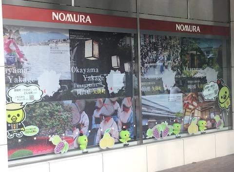 矢掛町 観光・イベント