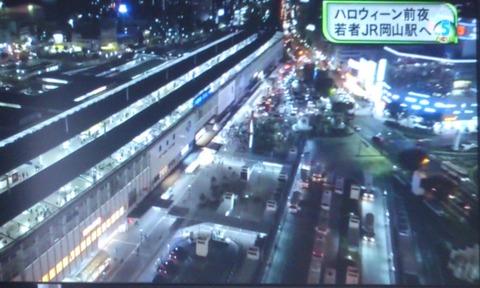 岡山駅前 ハロ 様子 上空