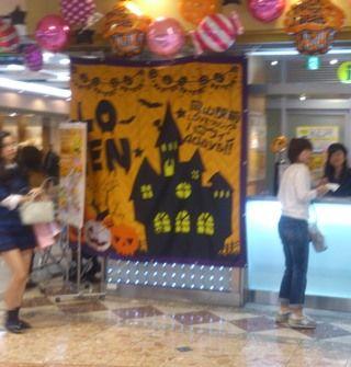 さんすて 岡山一番街  ハロウィン4days