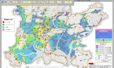 岡山市 ハザードマップ 500