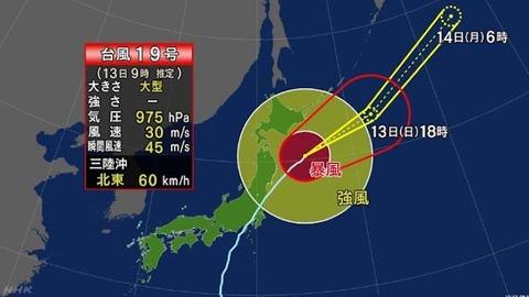 北陸新幹線(長野) 水没 台風19号02