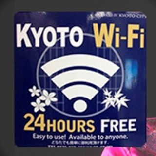 京都市の公衆WiFi「危険」