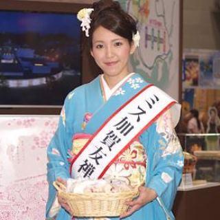 ミス加賀友禅の榊真梨さん