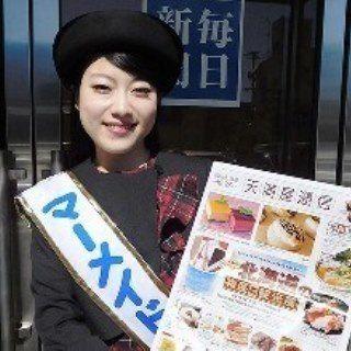 観光大使「マーメイドくしろ」の花岡友里奈さん