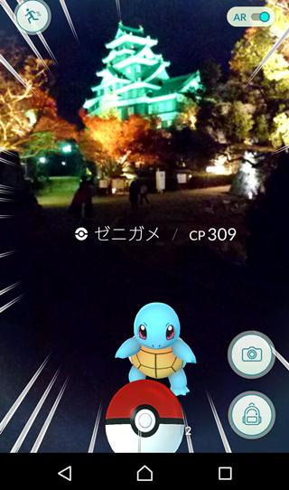 Screenshot ss