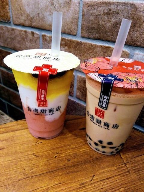岡山 台湾甜商店a0a1c