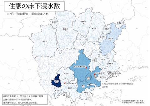岡山県 浸水状況 矢掛町