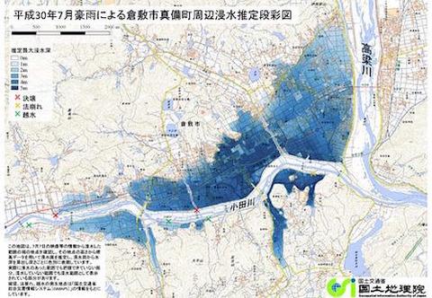 岡山 真備 浸水域