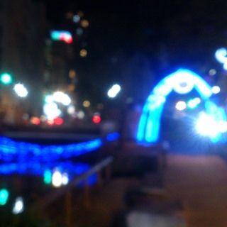 西川緑道公園  イルミ aas