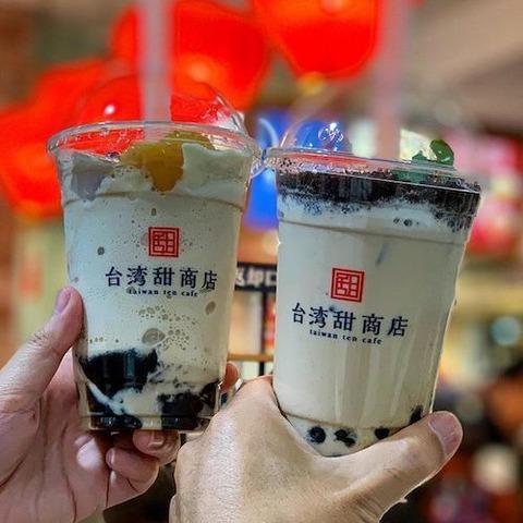 台湾甜商店 岡山