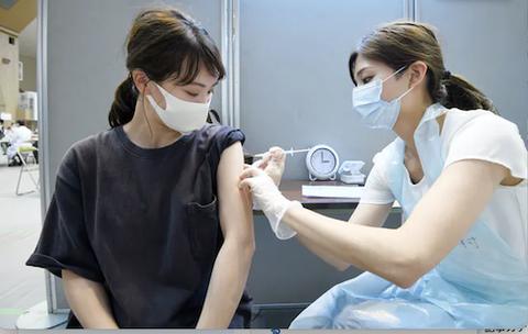 ワクチン 接種001