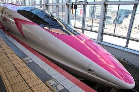 ハローキティ新幹線 岡山駅