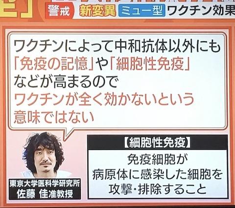 「ミュー株」と「イータ株」02JPG