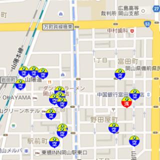 三井re B 0840ss