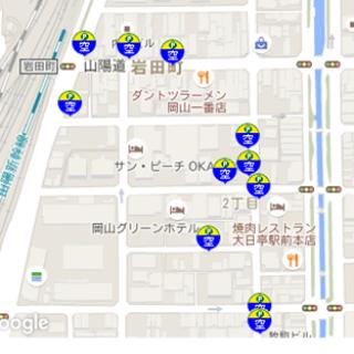 三井re  1745 ssl