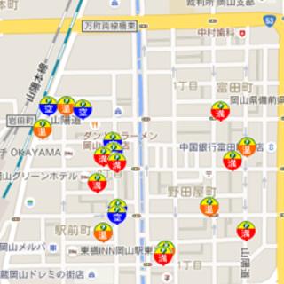 三井re   1250aa  lss