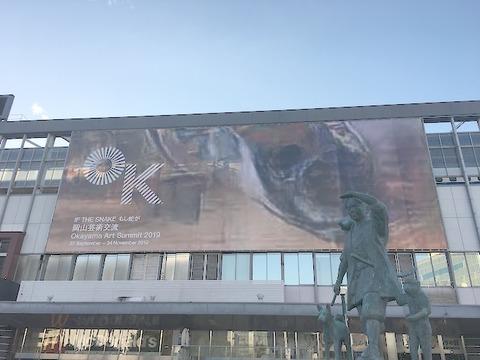 岡山駅前 桃太郎