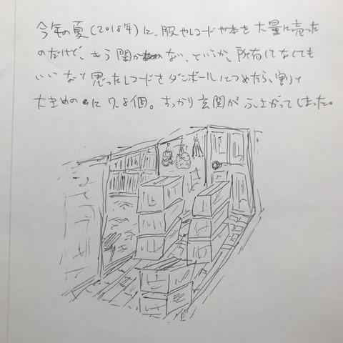 29BE2D70-99EC-4E8C-A84E-2547360FB579