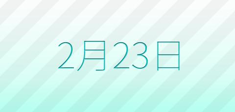 0223s