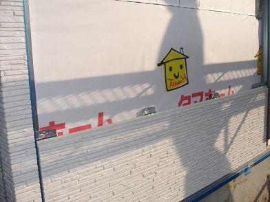 タマホーム 外壁 サイディング