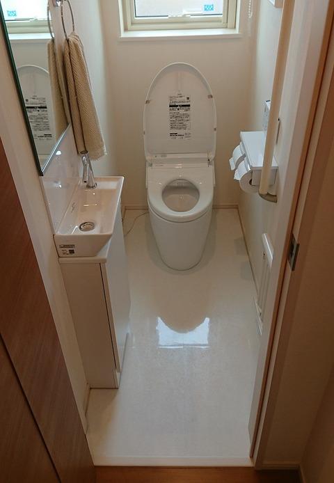タマホーム 札幌支店 トイレ