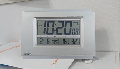 タマホーム 室内温度