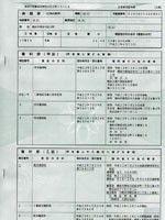 touki111