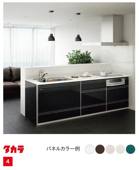 タカラ_キッチン