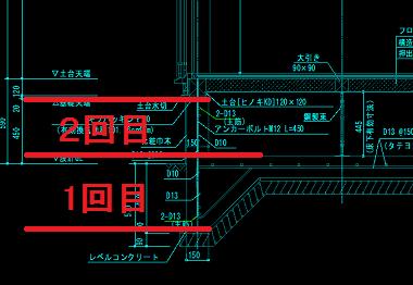 t14 - コピー