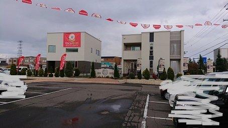 タマホーム-札幌支店展示場概観1